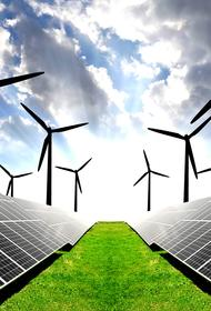 Возобновляемые источники энергии дешевеют, но все может испортить «человеческий фактор»: сценарии выхода из климатического кризиса