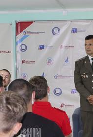 Депутаты ЗСК встретились с участниками одной из смен краевой игры