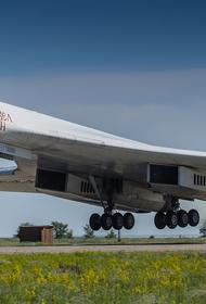 Sina: российские стратегические бомбардировщики Ту-160 вызывают «животный страх» у военных США
