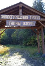 В национальном парке «Зюраткуль» появилась новая экотропа