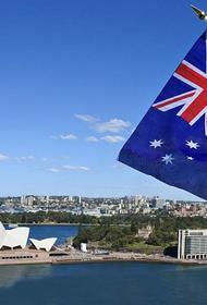Австралия соблазнилась создать на американские деньги свой ВПК