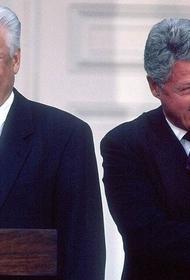 О том, как Борис Ельцин и Билл Клинтон выпивали в туалете Кремля