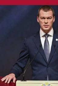 На инаугурации Дегтярёву не досталась губернаторская цепь