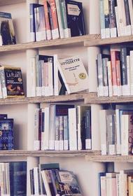 «Аргументы Недели» приглашают на Московскую книжную ярмарку
