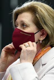 Попова сообщила о превышении порога заболеваемости гриппом и ОРВИ в 61 регионе России