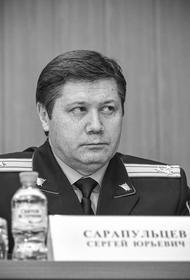Источник ТАСС сообщил, что гибель главы Пермского управления СКР Сарапульцева не связана с его службой