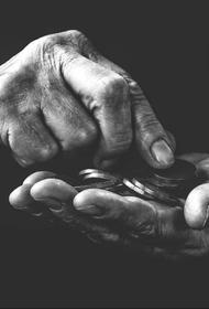 «Выживайте, как хотите»: в каких странах не платят пенсии по старости или платят копейки