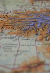 Новое правительство Афганистана готово приехать в Россию