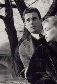 Ив Монтан и Симона Синьоре: «Смысл имеет только любовь»