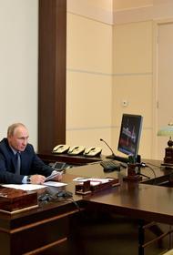 Медведев: Россия рано или поздно перейдет на онлайн-голосование