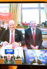 Зюганов пожаловался Путину на губернатора Брянской области из-за организации выборов