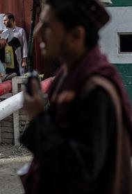 Талибы запретили жителям афганской провинции Гильменд брить бороды