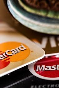 В Челябинске снизился «средний чек» потребительского кредита