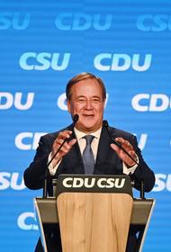 В Германии появились первые данные экзит-поллов