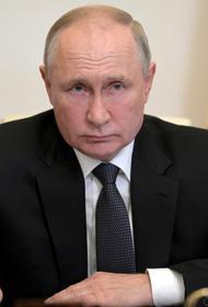 Путин назвал бедность, проблемы в здравоохранении, образовании и инфраструктуре главными врагами России