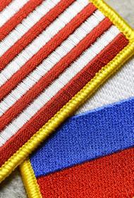 Экс-советник президента США Джорджа Буша-младшего Грэм заявил, что отношения между Россией и США стали более стабильными