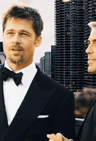 Джордж Клуни и Брэд Питт снова снимутся вместе