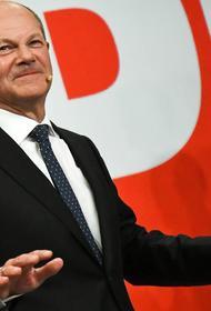 В Германии на выборах в Бундестаг одержали победу социал-демократы