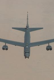 Сайт Avia.pro: американский бомбардировщик B-52H отработал условный удар по российскому Дальнему Востоку