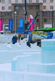 Ледовый городок в Челябинске заселят героями сказок