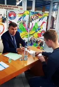 В Славянском районе прошёл слет молодых педагогов