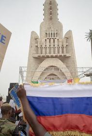 Правительство Мали обратилось за помощью к российским ЧВК