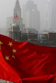 В Литве и Австралии появились экономические проблемы из-за конфликта с Китаем