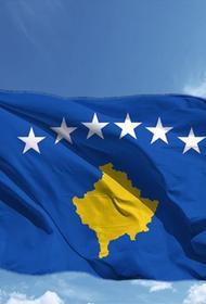 В Косово снова вернулись к дискриминации сербов