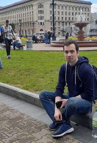 Бывшего координатора штаба Навального в Хабаровске осудили по «дадинской статье»