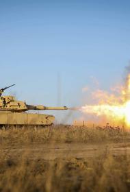 Читатели wPolityce полагают, что 250 американских танков «Абрамс» не помогут Польше остановить российскую армию