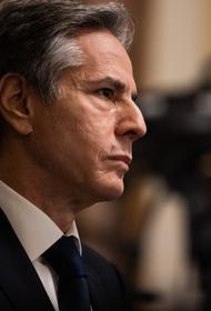 Глава Госдепартамента США  обвинил Россию в срыве совещания ОБСЕ в 2021 году