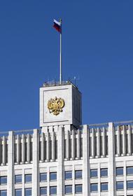 Правительство не поддержало проект об отчетности чиновников за покупку предметов роскоши