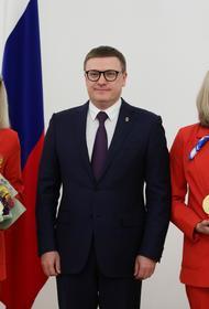 Челябинский губернатор наградил призеров и участников Паралимпийских игр в Токио