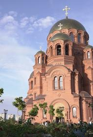 Главный храм Царицына помогли воссоздать нефтепроводчики