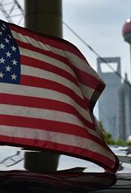 КНР пошла на уступки ещё двум американцам