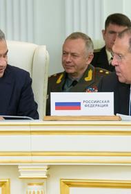 Лавров, Шойгу и Проценко отказались от мандатов депутатов ГД