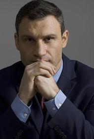 Мэр Киева Кличко предупредил, что ситуация с отоплением в столице Украины близка к критической из-за цен на газ