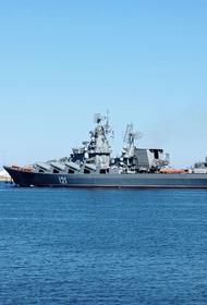 Ракетный крейсер «Москва» принял участие в учениях кораблей Черноморского флота РФ