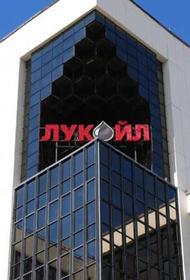 Схемы Лукойла:  как крупнейшая частная нефтяная компания выводит капиталы из России