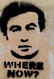 «Имеди»: Саакашвили находится в Украине