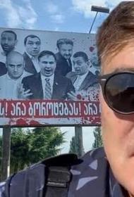 Саакашвили приговорен в Грузии к 9 годам лишения свободы