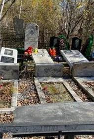 Вандалы разгромили хабаровское кладбище