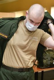 В России начался осенний призыв в Вооружённые силы