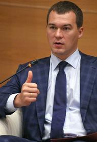 Губернатор Михаил Дегтярев собирается номинировать Хабаровск на проведение Восточного экономического форума