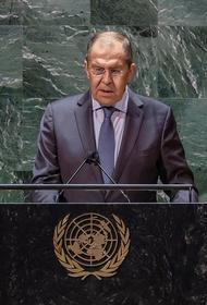 Baijiahao: Сергей Лавров «был безжалостен к США» на 76-й сессии Генассамблеи ООН