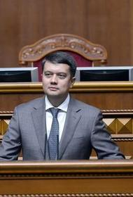 В Раде сообщили, что партия Зеленского собрала подписи для отставки спикера Дмитрия Разумкова