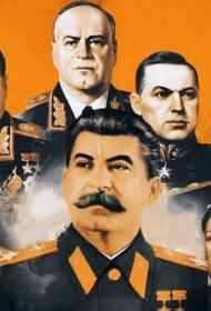 Советские генералы нецензурно ругали Сталина