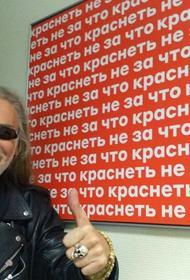 Никита Джигурда – Иосифу Пригожину: «Лучше прослыть городским сумасшедшим, чем трусом и подлецом»