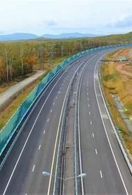 Завершено строительство первой скоростной трассы в ДФО «Обход Хабаровска»