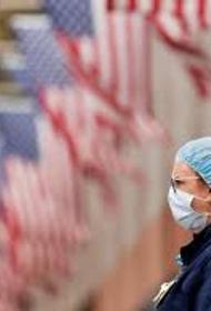 Число погибших от коронавируса в США превысило 700000